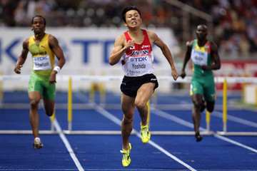Kazuaki Yoshida 12th IAAF World Athletics Championships - Day One