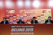 (L-R) IAAF President elect, Sebastian Coe, IAAF President Lamine Diack, Executive Chairman, Assistant Director of General Administration of Sport of China, Gao Zhidan and Du Zhaocai, Deputy Chairman, Director of the Athletic Administration Centre of General Administration of Sport of China attend the IAAF and Local Organising Committee (LOC) press conference during day nine of the 15th IAAF World Athletics Championships Beijing 2015 at Beijing National Stadium on August 30, 2015 in Beijing, China.