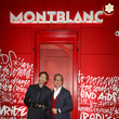 Adrien Brody Montblanc: (Red) Launch Event Cocktail At The Boutique