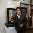 Benedict Wong LOUIS XIII Cognac Celebrates '100 Years - The Song You'll Only Hear #IfWeCare'
