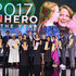 Mona Patel Photos - (L-R) Andrew Manzi, Samir Lakhani, Rosie Mashale, Stan Hays, Leslie Morissette, Anderson Cooper, Amy Wright, Kelly Ripa, Jennifer Maddox, Mona Patel, Khali Sweeney, and Aaron Valencia pose onstage during CNN Heroes 2017 at the American Museum of Natural History on December 17, 2017 in New York City. 27437_017 - CNN Heroes 2017 - Show