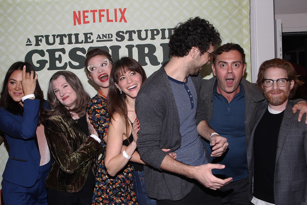 EW & Netflix: 'A Futile and Stupid Gesture' Advance Screening