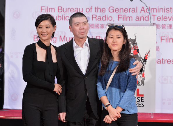 Xiaogang Feng's Hand and Footprint Ceremony