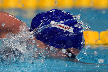 Fran Halsall Swimming - 16th FINA World Championships: Day Twelve