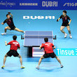 Hung-Chieh Chiang ITTF World Team Cup - Day 3