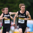 Frazer Wickes IAAF World Youth Championships - Day Five