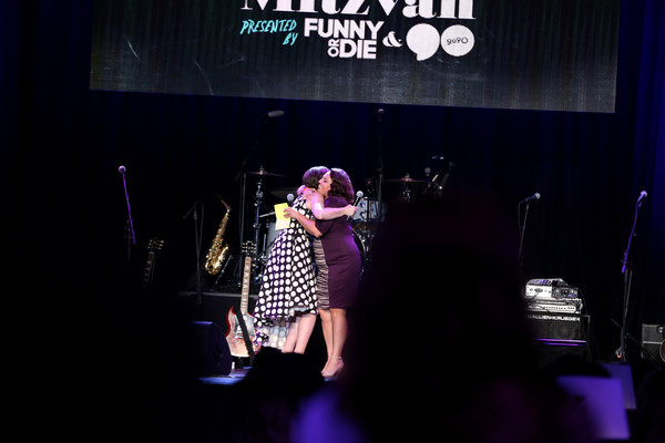 Hilarity for Charity's Annual Variety Show: James Franco's Bar Mitzvah