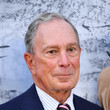 Michael Bloomberg The Summer Party 2019 Presented By Serpentine Galleries And Chanel - Red Carpet Arrivals