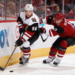 Michael Bunting Arizona Coyotes Red and White Scrimmage