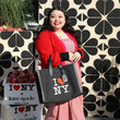 Naomi Watanabe Kate Spade New York - Popup Installation VIP Opening Party - September 2021 - New York Fashion Week: The Shows