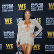 Natalie Nunn WE Tv Celebrates The Premiere Of 'Marriage Boot Camp'