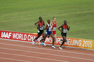 Paul Kipngetich Tanui 15th IAAF World Athletics Championships Beijing 2015 - Day One