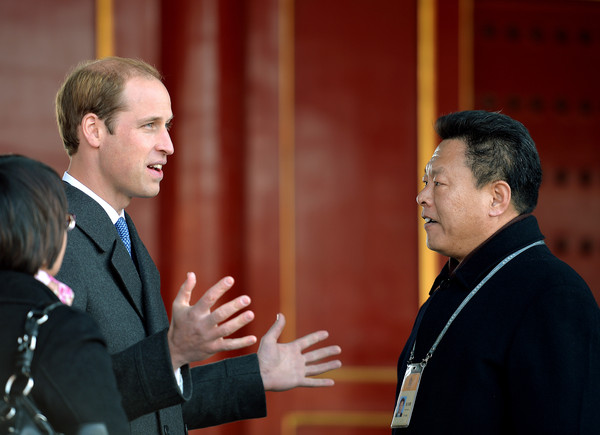 Prince William Prince William, Duke of Cambridge with Mr Zhang Yaoguang the Vice-Director of Foreign Affairs at the Forbidden City as they tour the Courtyards of the ancient Forbidden City on March 2, 2015 in Beijing, China. The Duke of Cambridge is on a four day visit to China. The Duke of Cambridge is the most senior royal to visit China since the Queen and Duke of Edinburgh in 1986. His visit follows on from a successful four day visit to Japan
