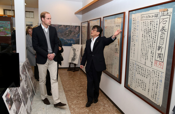 Prince William Prince William, Duke of Cambridge is shown handwritten newspaper pages produced during the March 2011 Tsunami at Ishinomaki local newspaper office on March 1, 2015 in Ishinomaki, Japan. The Duke of Cambridge is on his final day in Japan and will begin an Official visit to China tommorow.