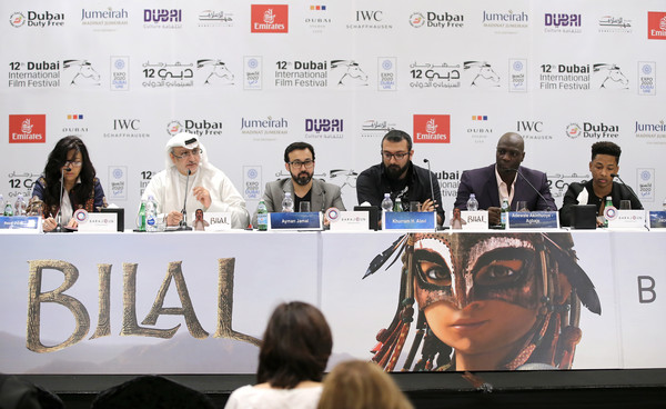 2015 Dubai International Film Festival - Day 2