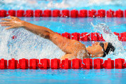 Aya Terakawa of Japan competes during the Swimming Women's 4x400m Medley Relay preliminaries heat two on day sixteen of the 15th FINA World Championships at Palau Sant Jordi  on August 4, 2013 in Barcelona, Spain.