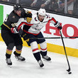 T.J. Oshie 2018 NHL Stanley Cup Final - Game Five