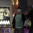 Takeshi Kitano Japanese Retails And Entertainment React To State Of Emergency Lift