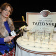 """Vitalie Taittinger 24th Annual Screen Actors Guild Awards Ceremony Behind-The-Scenes Media Opportunity - """"Cocktails with the SAG Awards"""""""