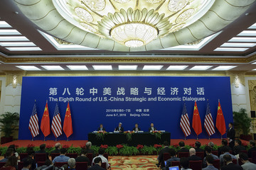 Yang Jiechi U.S.-China Strategic & Economic Dialogue and U.S.-China Consultation on People-to-People Exchange