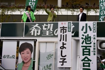 Yuriko Koike Tokyo Governor and Leader of the Party of Hope Yuriko Koike on the Campaign Trail for Lower House Elections