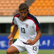 Tobin Heath Photos