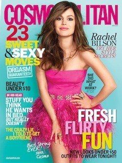 Rachel Bilson - 'Guys Are So Visual. I Can Never Go Wrong With a Tight Dress or a Short Skirt.'