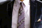 Jeff Goldblum Striped Tie